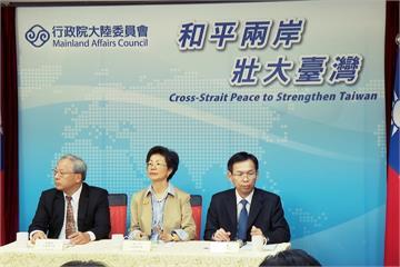 中國啟用M503北上航線 陸委會嚴正抗議