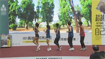 國內新增本土病例 台南.高雄馬拉松賽延期
