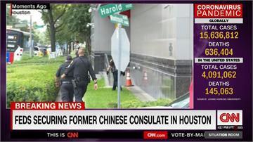 中國強關美國駐成都領事館 民眾館前放鞭炮被逮捕