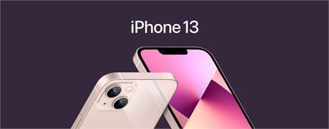 哪代iPhone功能大躍進?網一面倒選「這2代」經典神機:有感進步!