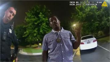 亞特蘭大非裔拒捕遭擊斃 警方公布執勤影片