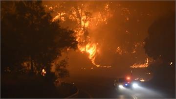 美西野火燒不盡 加州燒掉近1/3個台灣火場有增無減 美海軍也投入救災