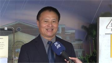 公平會副主委彭紹瑾請辭 投入桃園市長選舉