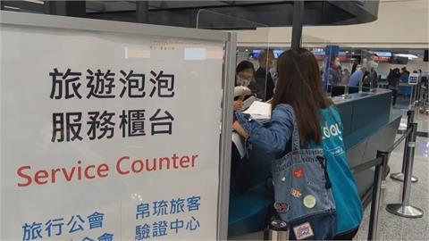 快新聞/新加坡香港啟動旅遊泡泡 首航將於5/26起飛