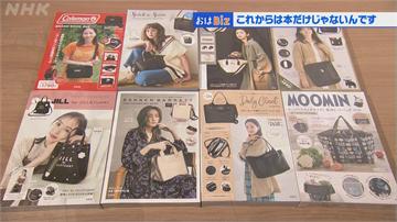 隨書贈品才是本體!? 日本雜誌贈品多樣化 跳脫「書籍」框架創商機
