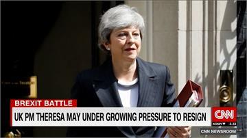 窮途末路的英國首相 傳梅伊辭職倒數