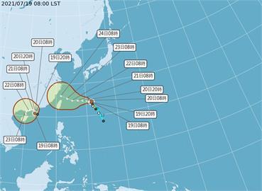 颱風查帕卡生成 雙颱是否出現藤原效應待觀察