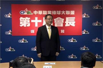 吳志揚連任中職會長 爭取東京奧運組訓權