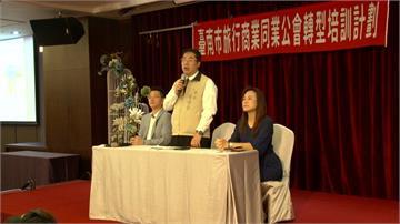 台南議會定期大會如期舉辦 黃偉哲:尊重