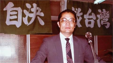 民進黨創黨主席江鵬堅遭控「調查局臥底」?遺孀不忍了860字曝真相