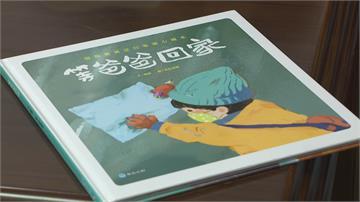 柯市府不演了?引進爭議中國童書內容 「中國加油、武漢加油」為中國宣傳