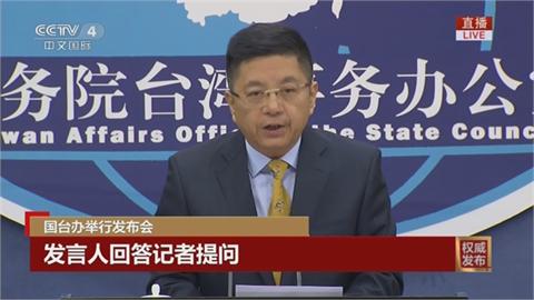 國台辦:開放在陸台灣民眾免費打疫苗