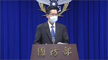 國防部4點聲明回應「機密任務」 23日起每天開記者會