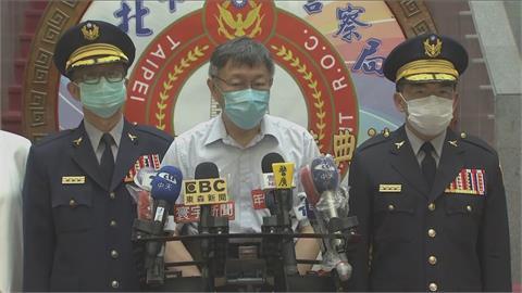 快新聞/楊源明就任台北市警局長 柯文哲期勉做好「3件事」