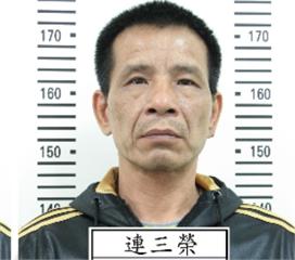 快新聞/逃犯連三榮正面曝光! 刑事局:中等身材、平頭「過去曾駕車衝撞員警」