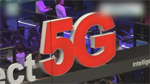 遠傳亞太5G共頻共網有條件通過 公平會著眼5大好處