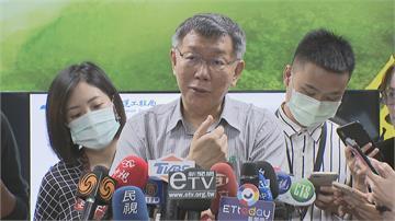 民眾黨助國民黨搶召委被酸「小藍」 傳柯文哲、馬英九將同台活動