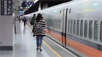 4/1起旅客發燒就拒載!高鐵宣布調降車站商場租金度難關