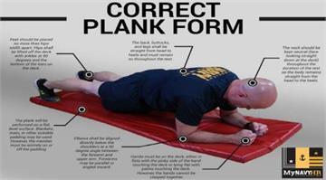 你做得到嗎?美國海軍公布新體能標準:棒式1分鐘才及格
