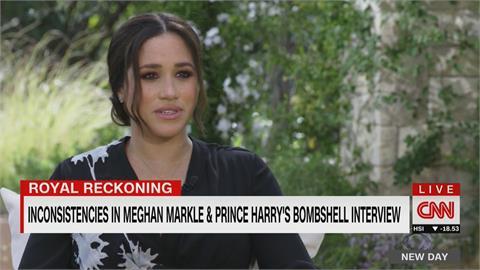 王室歧視攏係假? 梅根好友:她想當黛妃2.0
