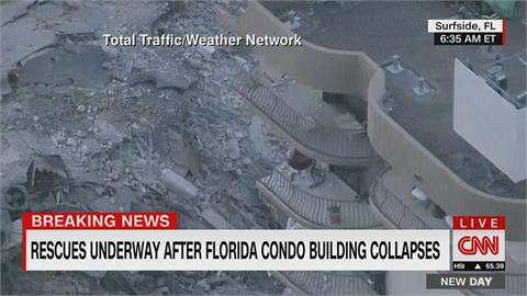 邁阿密大廈24日凌晨突崩 造成1死8傷