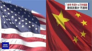 美中媒體戰開打?北京要求美聯社等申報員工資料