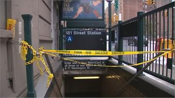 14小時發生4起刺殺案!紐約驚見「地鐵開膛手」遊民2死2傷