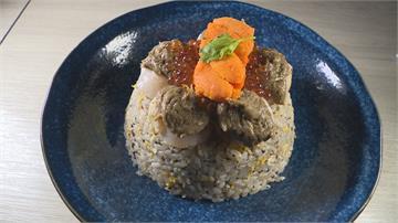 松露海膽干貝愛大米!這味炒飯 美味銷魂