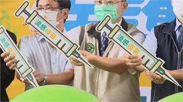 台中市10/5流感疫苗開打 符合公費條件民眾可施打