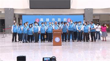 韓國瑜下一步仍有變數 傳高雄代理市長這3人被點名