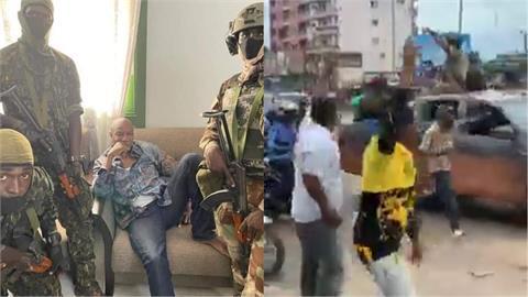 幾內亞爆政變人民好開心?當地國民「湧上街慶祝」 軍方掌權宣布宵禁