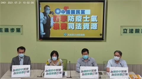 快新聞/江啟臣告發高端疫苗審查黑箱 民進黨團:一直扯指揮中心後腿