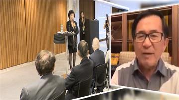 蔡政府拒維吾爾主席入境 陳水扁嗆:失望
