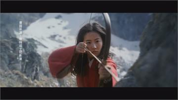 劉亦菲版「花木蘭」上映首日票房260萬 挨批:史上最爛腳本之一