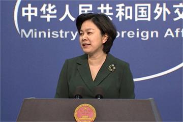 快新聞/川普支持者闖國會爆衝突 中國外交部拿香港反送中佔立法會反嗆美國