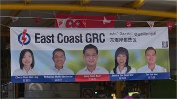 新加坡國會大選將登場!各黨候選人拉票造勢