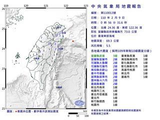 快新聞/今晨雙震!最大規模5.7手機警報靜悄悄 鄭明典:震度未達標