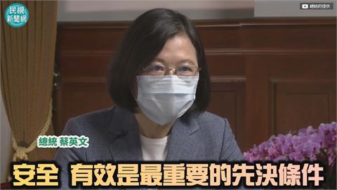 藍營轟「別再阻擋國外疫苗」 蔡英文嚴正否認:沒有刁難問題