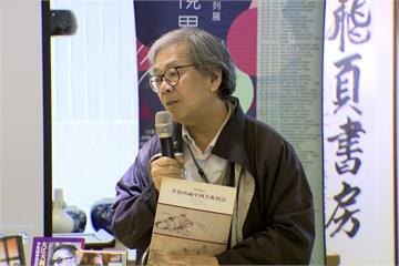 傳中國出3千萬買「李敖書房」 溫紳:林佳龍有意願保存