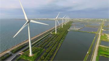 離岸風電躉購價拍板 每度從5.1 調高至5.51元