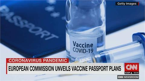 歐盟公布疫苗護照細節 預計6月上路