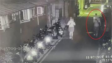 暗夜返家遭跟蹤 妙齡女子嚇得報警