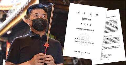 快新聞/顏寬恒論文高談黑金、派系政治 遭踢爆「整整三頁複製貼上」