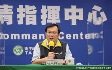 快新聞/台灣連200天零本土遭星國開酸 莊人祥反擊:有些國家是否「像我們這樣透明」不予置評