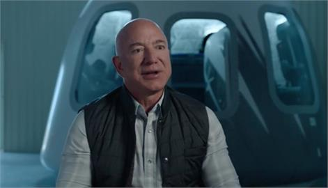 「自己的火箭自己坐」 藍源7/20首場載人太空旅 貝佐斯將與弟同行