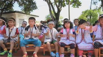推廣族語發展 原民會主委鼓勵勇敢說族語