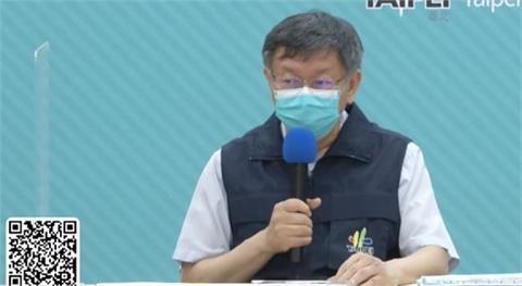 LIVE/台北市今增本土確診49例 柯文哲15:30記者會說明
