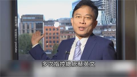 北檢認證「有論文拿到博士學位」批彭文正貶損總統名譽 加重誹謗罪起訴
