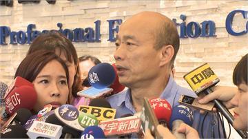 韓國瑜質疑被國家機器跟監 林智鴻拿出手機照片狠打臉