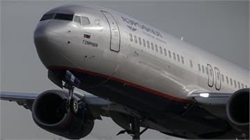 俄國客機險遭劫 機組員騙要加油緊急降落